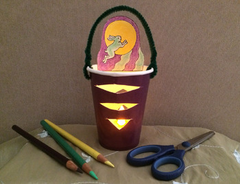 Lantern for Holidays