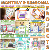 Lapbooks All Year Bundle | Featuring Planting Unit & Many Others!
