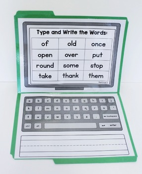 Laptop Sight Words - Includes all 220 Dolch Sight Words!
