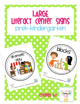 Large Center Signs: grades prek-kindergarten