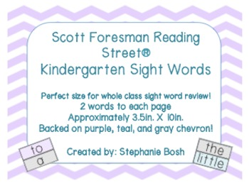 Large Chevron Sight Word Cards - Reading Street Kindergart