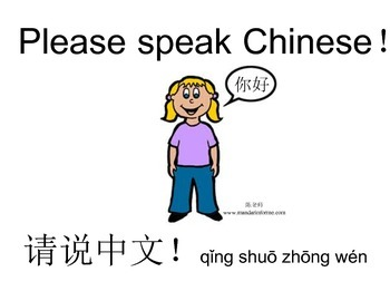 Large Classroom Signs in Chinese
