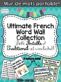 Ultimate French Word Wall Collection 1 - Portable & Indivi