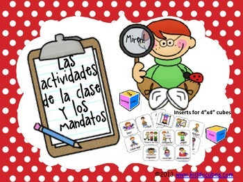 Las Actividades de Clase  Learning Cube Inserts