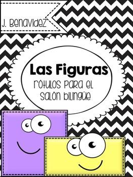 Las Figuras - shape posters in spanish