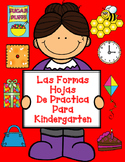 Las Formas:  Hojas de Practica Para Kindergarten