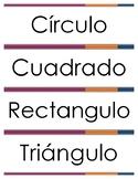 Spanish: Las Formas Básicas - Pack 1 - Vocabulario