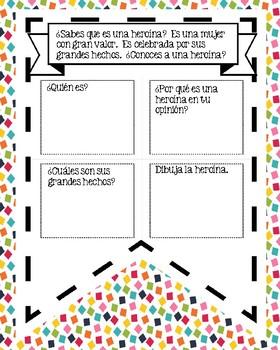 Las Hermanas Mirabal:  Reading, Comprehension Activities and Escape Room
