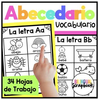 Las Palabras Del Alfabeto {Alphabet portable word wall in Spanish}