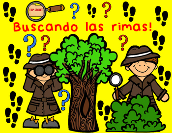 Las Rimas:  Spanish Rhymes cut and paste worksheets