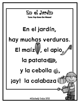 Las Verduras -Spanish Vegetables- 2 poems, activity sheets, posters, flash cards