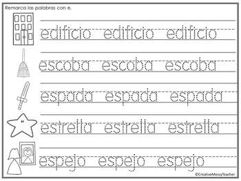Las Vocales - A Spanish Vowels No Prep Unit
