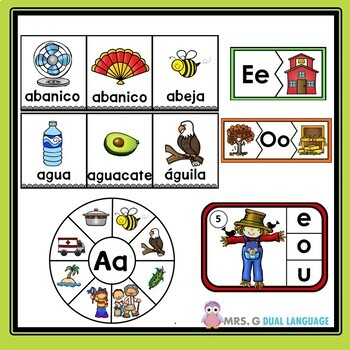 Las Vocales: Spanish Vowels Center Activities