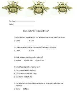 Las abejas de bronce  (Quiz)