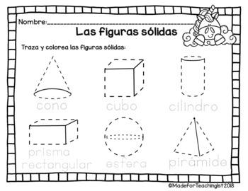 Las figuras sólidas y planas