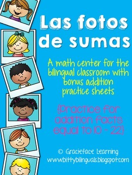 Las fotos de sumas – Spanish Addition Fact Practice for Facts 10-22