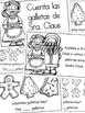 Las galletas de Sra. Claus - Spanish Counting Book