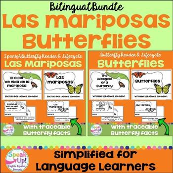 Las mariposas /el ciclo de vida ~ Butterfly Reader & Lifecycle Reader ~Bilingual