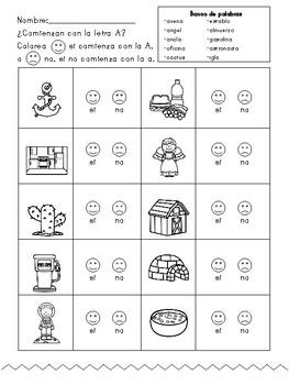 Las vocales tarea hojas de actividades - Vowels homework worksheets ...