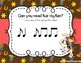 Lasso Some Rhythms! Interactive Rhythm Practice Game - Syncopa