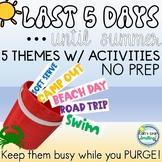 End of Year Activities Countdown ~ NO PREP Last Week of School 2nd & 3rd Grade