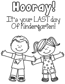 Last Day of School Coloring Sheet