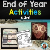 Last Day of School - End of the Year ACTIVITIES Pack