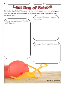 Last Day of School Reflection Worksheet