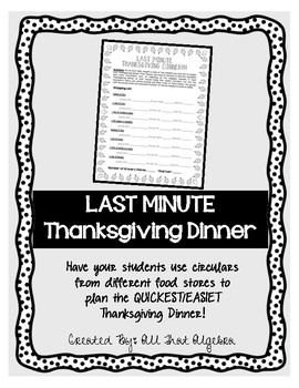 Last Minute Thanksgiving Dinner Math Activity