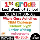 Last Week of School Activities for 1st Grade