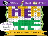 Later Alligator Expanded Notation - Watch, Think, Color! CCSS.2.NBT.A.1