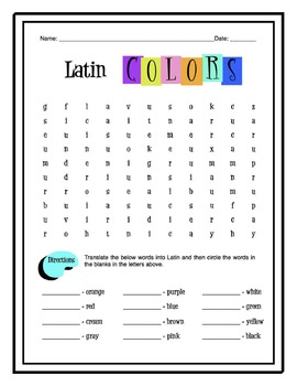 Latin Colors Worksheet Packet