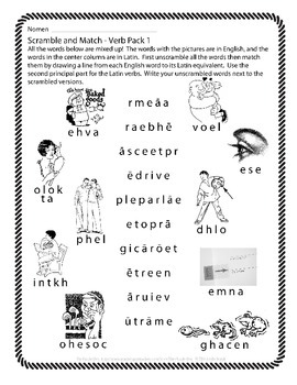 Latin Vocabulary Puzzles - Verb Pack 1 for First Year Latin Students