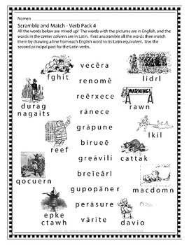 Latin Vocabulary Puzzles - Verb Pack 4 for First Year Latin Students