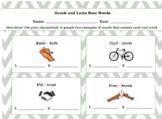 Latin and Greek Root Word Worksheet