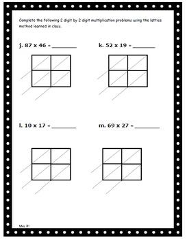 Lattice Method Multiplication Test