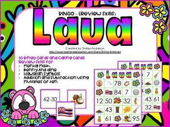 Hawaiian Bingo Worksheets & Teaching Resources | TpT