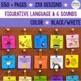 Laugh & Learn: Figurative Language & Articulation Mega Brag Tag Bundle