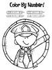 Law Enforcement/Police/Sheriff Deputy Fun Pages