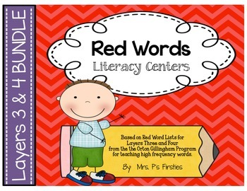 Layer Three and Layer Four Red Words {BUNDLE}