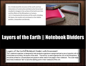 Layers of the Earth || Notebook Dividers with Assessment