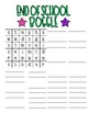 Lazy Last Days of School Printable Work Packet
