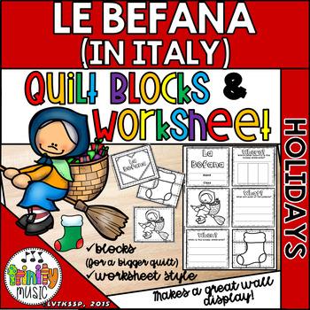 La Befana Quilts (Winter Holiday)