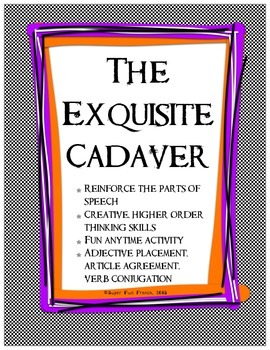 Le Cadavre Exquis  - Creative activity reinforcing grammar