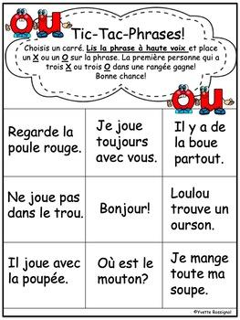 """Le Hibou Voit-Tout (Comptine et activités avec le son """"ou"""") French printables"""