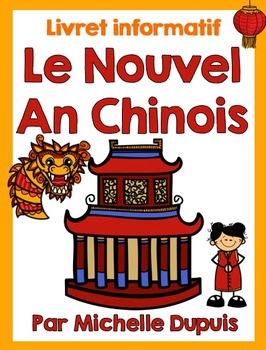 Le Nouvel An Chinois - French Chinese New Year