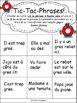 """Le bobo de Jojo (comptine, mots fréquents, activités, ateliers, le son """"o"""")"""