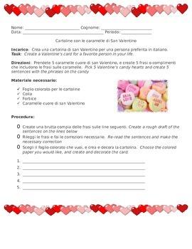 Le cartoline di Valentino