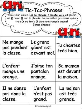 """Le géant qui a peur des enfants! (Comptine et activités pour le son """"an"""") French"""