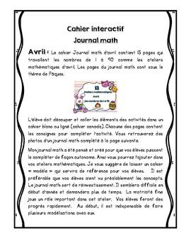 Le journal Math avril